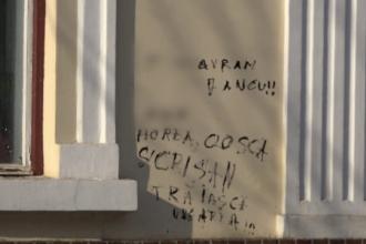 Tânăr din Târgu Mureș, suspectul principal în cazul vandalizării Casei Memoriale