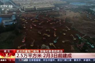 China va construi în 6 zile un spital doar pentru pacienții afectați de virusul ucigaș