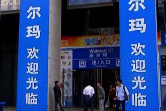 Economia Chinei, a doua putere în lume, ar putea primi o lovitură grea din cauza epidemiei.