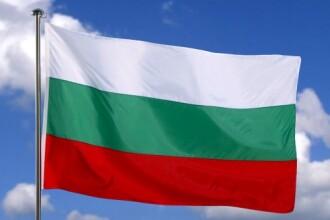 1,5 milioane de euro pentru lansarea unui nou brand turistic in Bulgaria