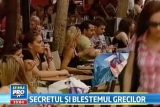 VIDEO: Incursiune pe strazile din Atena. Grecul de rand priveste criza cu o bere rece in fata