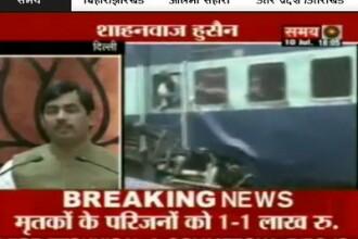 VIDEO. Accident infiorator in India. Un tren a deraiat: cel putin 35 de morti si 100 de raniti