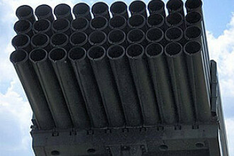 Rusii scot artileria grea: In Romania hotii vor fura si scutul antiracheta