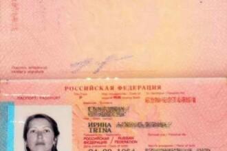 Imagini interzise minorilor. Secretul incredibil din spatele acestei imagini de pasaport. FOTO