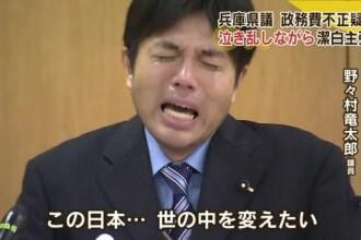 Un politician japonez a inceput sa planga isteric dupa ce a fost rugat sa explice daca a folosit in mod abuziv banii publici