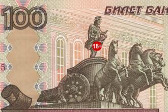 Un deputat rus vrea sa cenzureze bancnota de 100 de ruble.