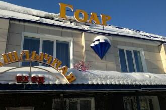 Ce a patit o tanara din Rusia dupa ce a intrat beata intr-o cafenea. Acum e la spital si risca sa-si piarda o mana