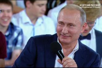 Reactia lui Vladimir Putin, intrebat de un elev ce planuri are dupa ce nu va mai fi presedinte