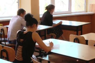 O profesoară a venit la examen cu telefonul ascuns în lenjeria intimă. Cum a fost prinsă