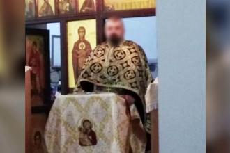 Decizia în cazul preotului care ar fi convins o minoră să se filmeze în ipostaze indecente