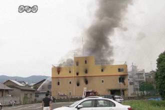 33 de morți după atacul asupra unui studio de animaţie japonez. Ce a strigat atacatorul