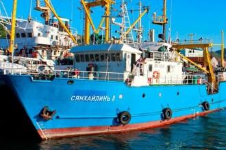 Echipajul unui pescador rusesc, arestat în Coreea de Nord. De ce sunt acuzați