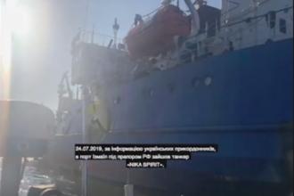 Petrolier rusesc sechestrat de Ucraina, echipajul eliberat. Reacția Rusiei