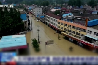 Inundații grave în China. Unul dintre cele mai mari baraje din lume s-a deformat