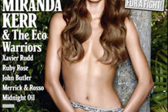 Miranda Kerr, nud in scop caritabil!