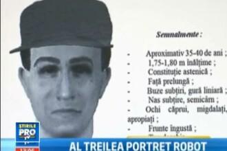 Portretul violatorului din Ploiesti: politistii ofera 3000 euro pentru informatii despre individ