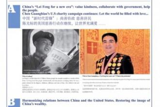 Un miliardar chinez ofera o cina gratuita pentru 1.000 de americani saraci. Ce trebuie sa faca acestia in schimb