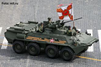 Scandal in jurul noii sigle a fortelor armate ale Rusiei.