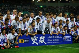 CUPA MONDIALĂ 2018. Lotul Japoniei