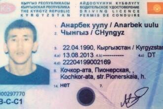 Declarația șoferului care a intrat cu maşina în pietoni, la Moscova: