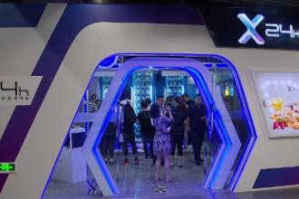 Cum arată și ce servicii oferă primul magazin smart, deschis la Shanghai