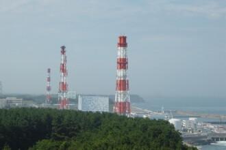 Fukushima, printre primele 25 de centrale nucleare ale lumii