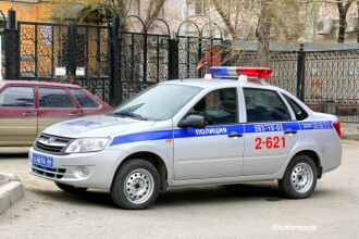 Crima socanta in Rusia. O tanara si-a ucis sora mai mica, dupa care i-a scos ochii si i-a taiat urechile