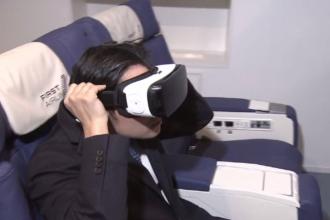 Zboruri virtuale oferite de o companie japoneză. Prețul oferit pentru o călătorie în Paris