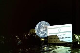 Selfie cu Pământul transmis de prima misiune israeliană spre Lună