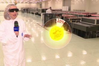 Cum a ajuns laserul de la Măgurele să fie cel mai puternic din lume și ce înseamnă asta