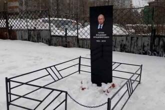 """Ce a pățit un rus care i-a făcut """"mormânt"""" lui Vladimir Putin"""
