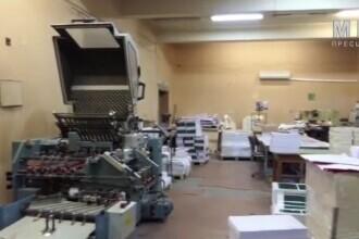 Fabrică de bani falși, descoperită într-o universitate din Bulgaria. Două persoane au fost arestate