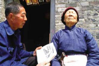 Orasul in care poti trai 100 de ani se afla in China!