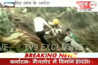 Tragedie in India! 71 de oameni au murit dupa ce un tren a sarit de pe sine