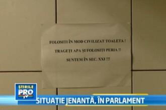 Cum a ajuns hartia igienica o raritate in Parlament. Functionarii