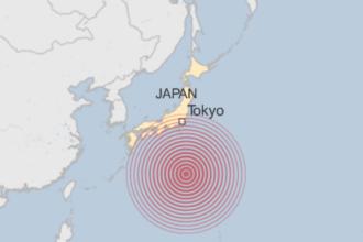Cutremur cu magnitudinea de 8,5 grade in sudul Japoniei. Cladirile din Tokyo s-au clatinat timp de un minut dupa seism. VIDEO