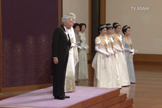 Guvernul japonez ii va permite abdicarea imparatului Akihito. Are probleme de sanatate si nu isi poate indeplini obligatiile