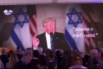 Astăzi se deschide oficial ambasada SUA la Ierusalim. Trump va adresa un mesaj