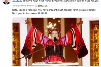 """Câștigătoarea Eurovision 2018, numită """"vacă"""" de către Netanyahu, în urma unei erori de traducere"""