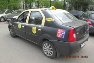 Prețul cerut de ANAF la licitație pentru o Dacia Logan folosită ca taxi