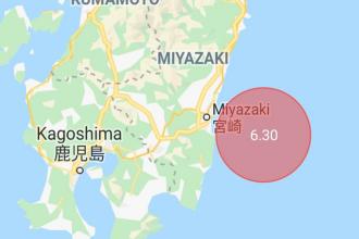 Cutremur de 6,3 pe Richter în Japonia. Anunțul făcut de autorități
