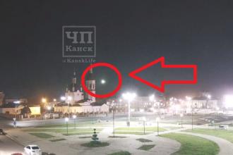"""VIDEO uimitor în Rusia. O """"minge de foc"""" a traversat cerul, apoi a """"dispărut"""" pe pământ"""