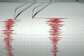 Cutremur de 3,2 pe Richter în judeţul Prahova