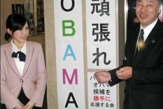 Sarbatoare in orasul Obama, dupa alegerea noului presedinte american