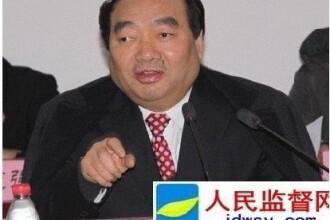 Imaginile care au dus la concedierea unui politician. In ce ipostaza a fost filmat fara sa stie