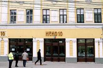 Verificari DNA la Primaria Cluj-Napoca. Procurorii vizeaza proiectul de ticketing, finantat din bani europeni