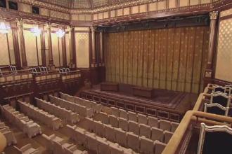 Teatrul Nottara se muta in Sala de spectacole a Palatului Cotroceni. Cand are loc prima reprezentatie