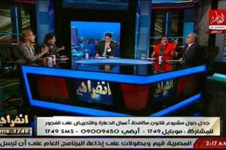 """Avocat egiptean: """"Să violezi o femeie îmbracată provocator e o datorie națională"""""""