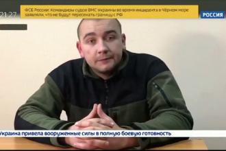 Militarii ucraineni, capturați de Rusia, în arest pentru 60 de zile. Reacția SUA