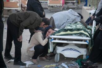 Cutremur în Iran: Cel puţin cinci morţi şi 300 de răniţi. VIDEO